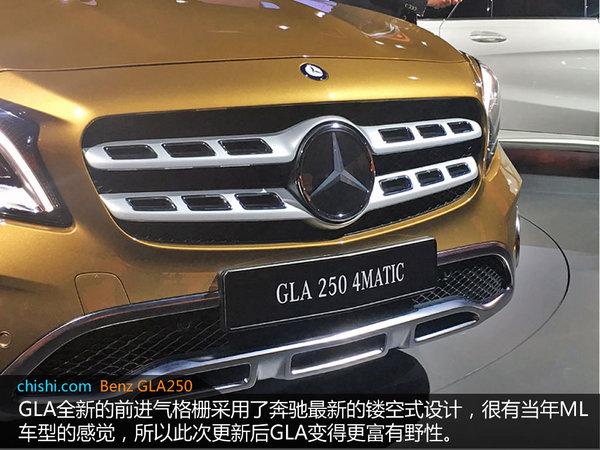 紧凑家族最野性的一位 新奔驰GLA250实拍-图4