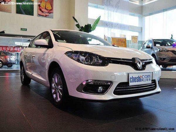天津购雷诺风朗优惠2.5万 现车销售-图2