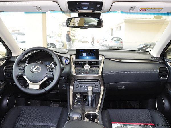 雷克萨斯NX限时优惠1.5万 现车销售-图3