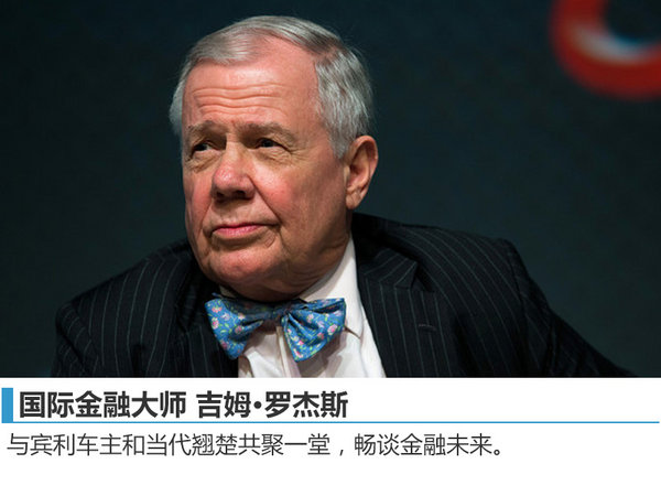 宾利慕尚长轴版正式发布 专为中国加长-图2