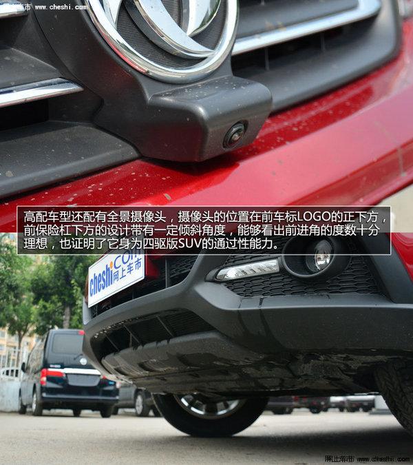 东风风度MX6购车直降0.2万元 现车充足-图3