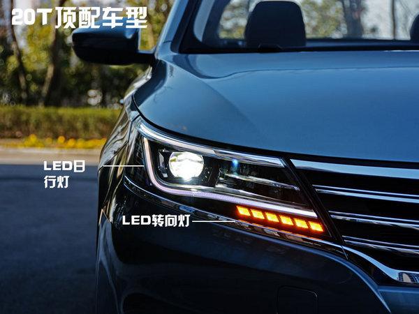 顶配的姿态 上汽荣威i6 20T顶配车型实拍-图4
