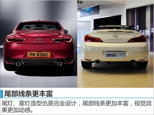 东风英菲尼迪推全新轿跑车 Q60国内首发-图6