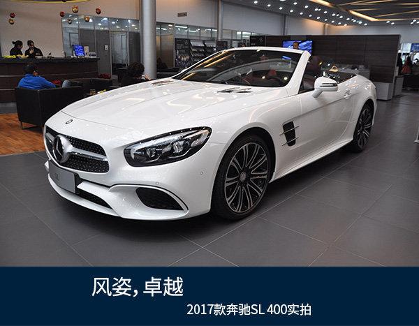 奔驰SL级1月21日团购 顶级家轿卓越促销-图1