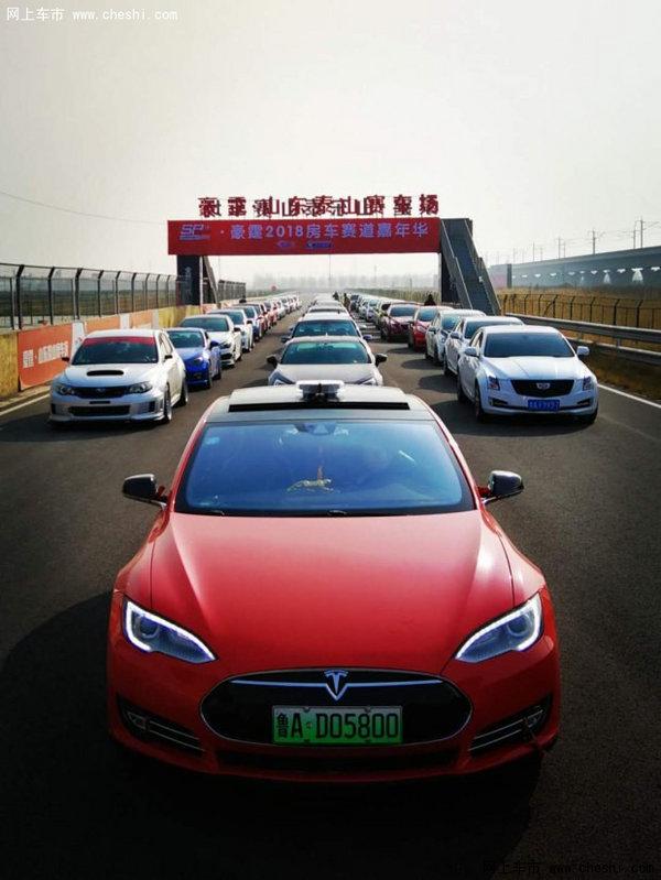 SP+ Racing·豪霆2018房车赛道嘉年华-图1