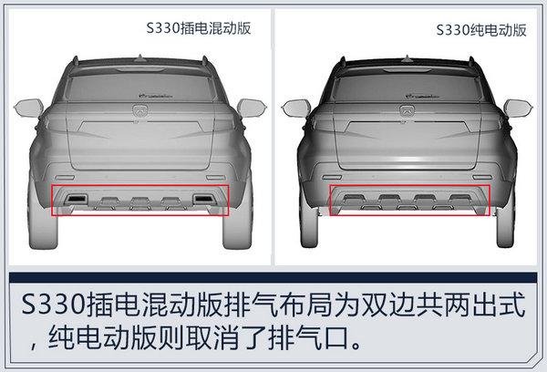 江铃SUV驭胜S330推混动/纯电版 将于明年上市-图3