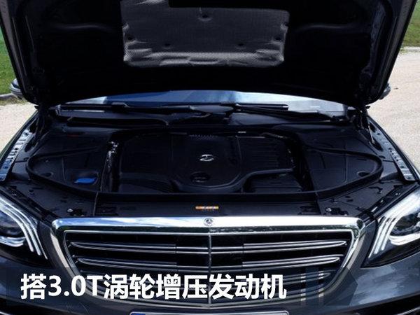 新款奔驰S500L 4Matic正式上市 售8888起-图4