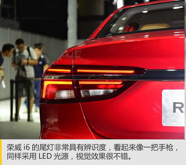"""这个""""网红""""不靠胸 上汽荣威i6广州车展实拍-图11"""