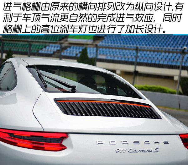 一旦拥有/别无所求 新保时捷Carrera试驾-图13