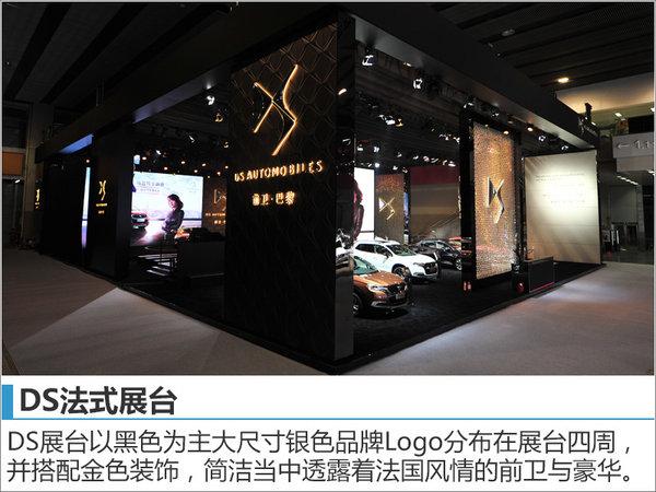 广州车展给你别样的豪华体验 新DS 6上市-图2