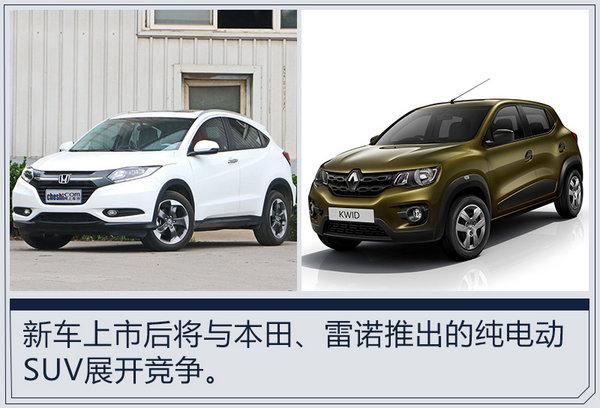 福特将在华投产纯电动小SUV 续航超450公里-图4