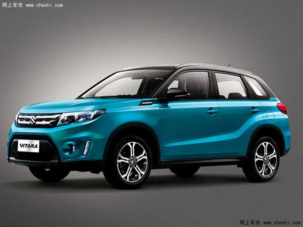 定位小型SUV 长安铃木维特拉9月4日首发高清图片