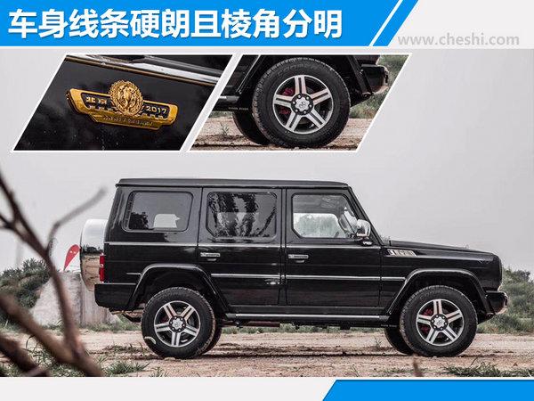 北京汽车两款特别版车型上市 售XX-XX-图3