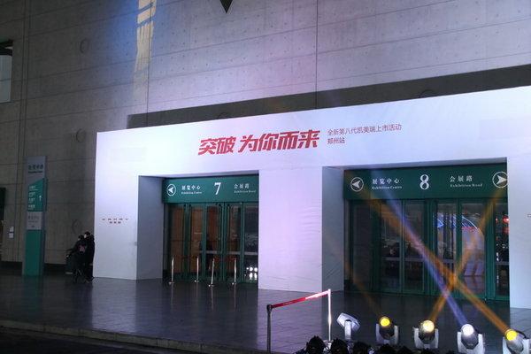 重塑中高级车标杆 第八代凯美瑞郑州上市-图1