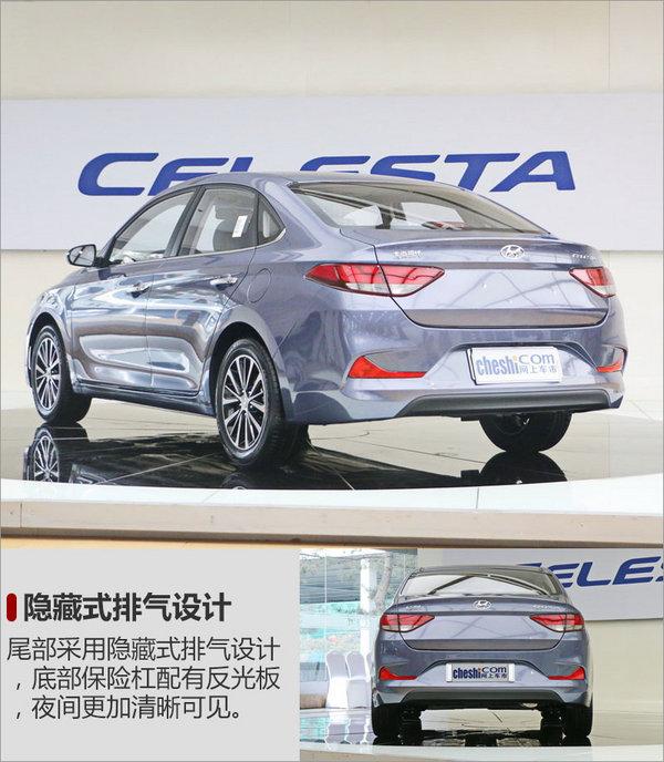 北京现代全新悦动正式上市 售x.xx-xx.xx万-图4