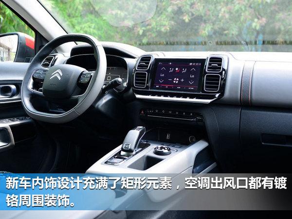 东风雪铁龙天逸19日下线 下月开启预售-图4