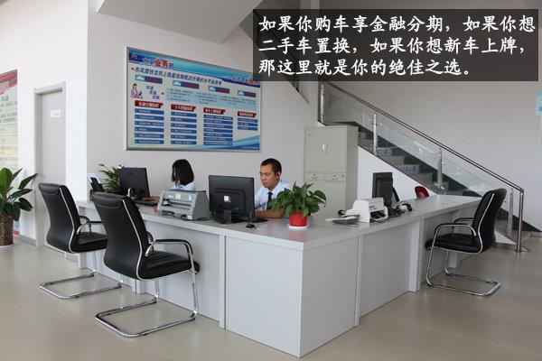 独家探访东风雪铁龙郑上路星级旗舰店-图14