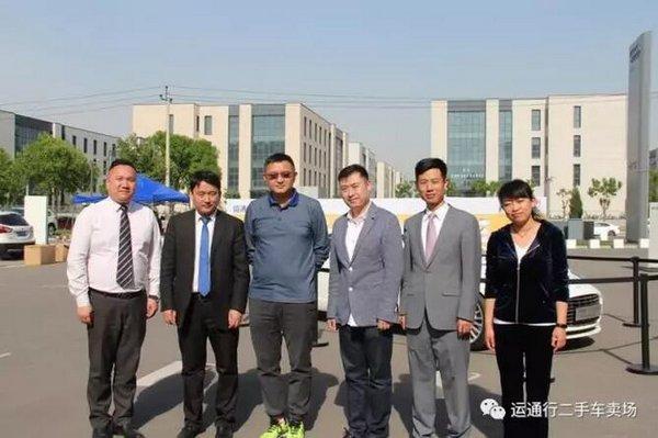运通集团京南园区首届二手车大集落幕-图31