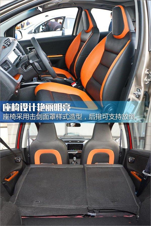 吉利小型SUV远景X1正式上市 万元-图4