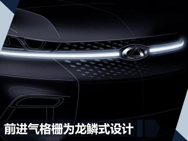 聚焦法兰克福车展 9款SUV将首发/电动车占五成-图8