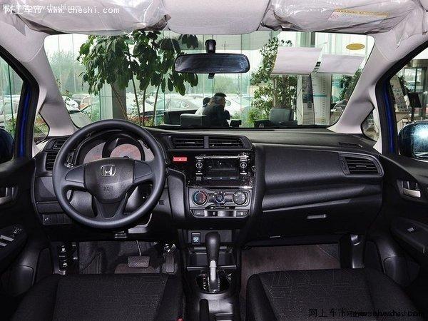 本田飞度价格直降3000元 现车销售-图3