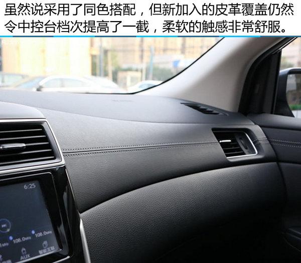温柔乡再进化 2016款全新骐达实拍-图5