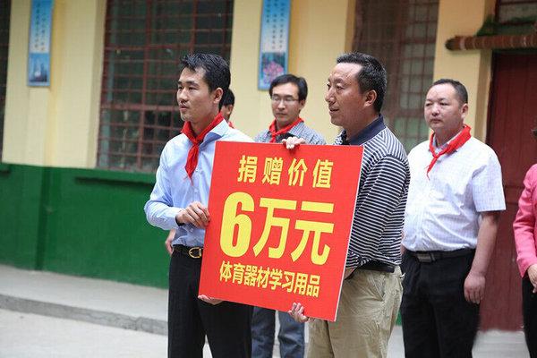 专访河南聚星汽车集团董事长郭举先生-图4