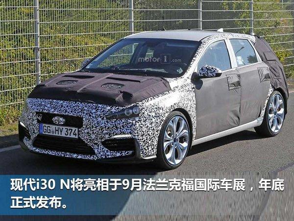 现代推i30 N性能版 搭新2.0T引擎/动力强劲-图2