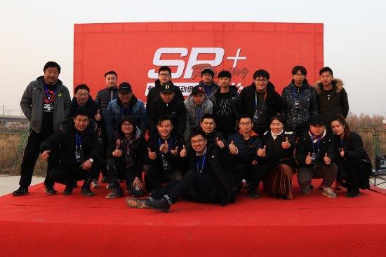 SP+ Racing·豪霆2018房车赛道嘉年华-图7