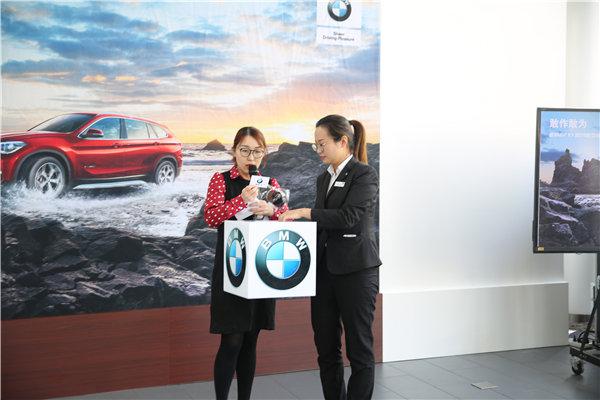 敢作敢为 新BMW X1 2018款型动体验季-图9