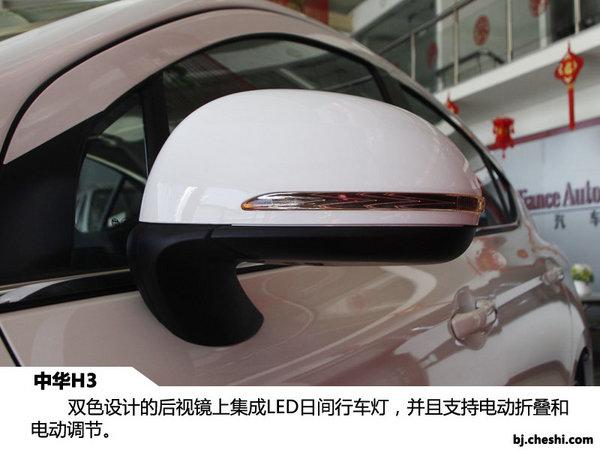 颜值车型又添一將 实拍中华H3 1.5AT豪华-图11