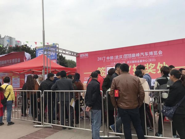 武汉车展人气高涨,两天销量突破427台!-图1