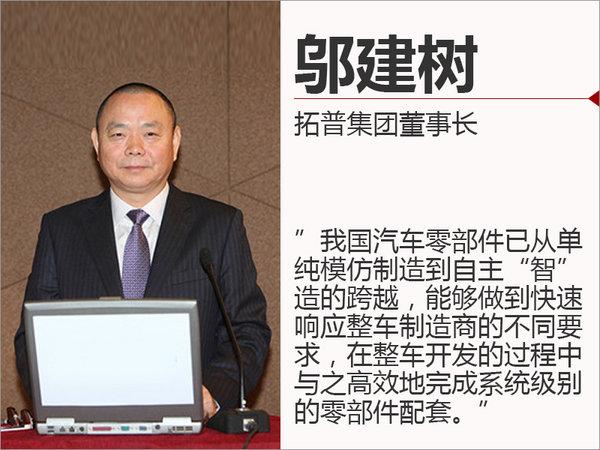 中国什父亲汽车富豪榜 尽资产超2600亿元-图8