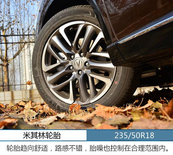 高级本田黑·科技 广汽讴歌CDX四驱版试驾-图5