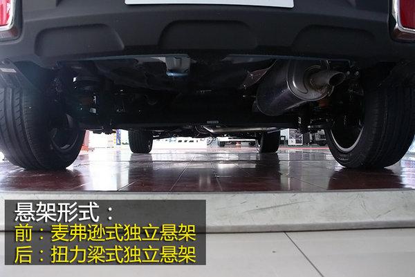 昌河铃木Q35实拍 动力部分 Q25 长沙车市高清图片
