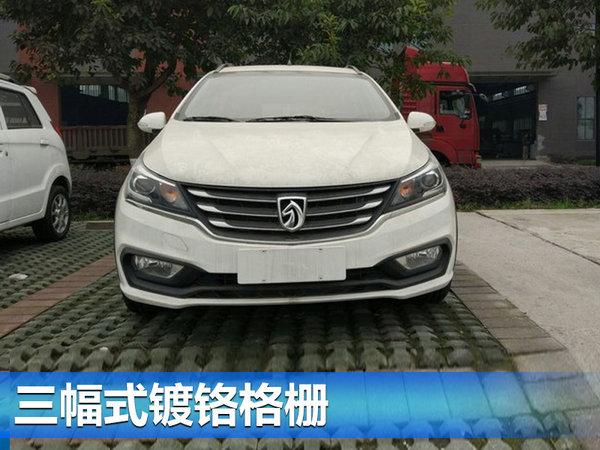 上汽通用五菱 SUV等两车4月19日将发布-图2