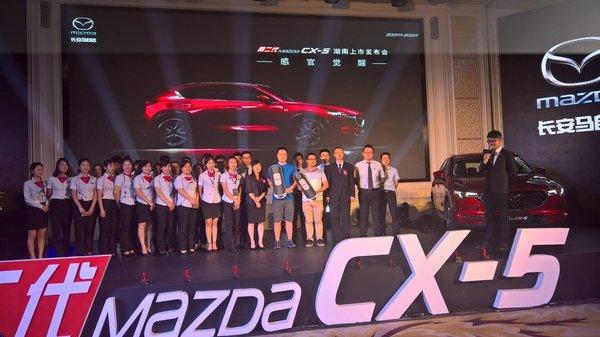 长安马自达第二代Mazda CX-5 觉醒上市-图5