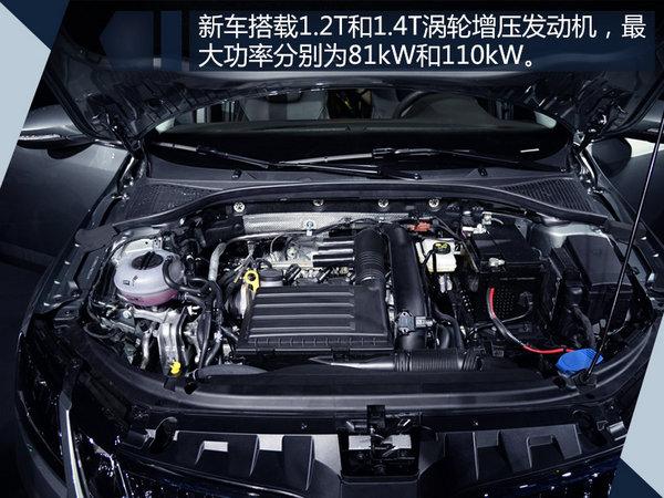 斯柯达明锐旅行车/8月22日上市 新增专属套件-图5