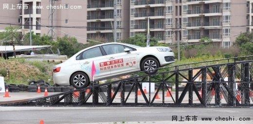 东风雪铁龙科技创享体验营第3季福州站-图9