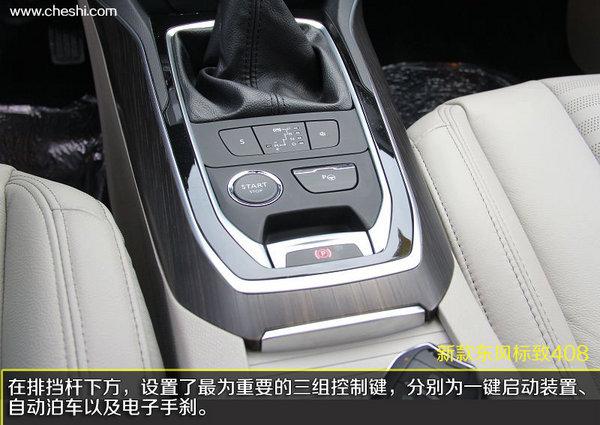 定速巡航的操控杆,配备在方向盘的左后方,使用起来很顺手,并且带有