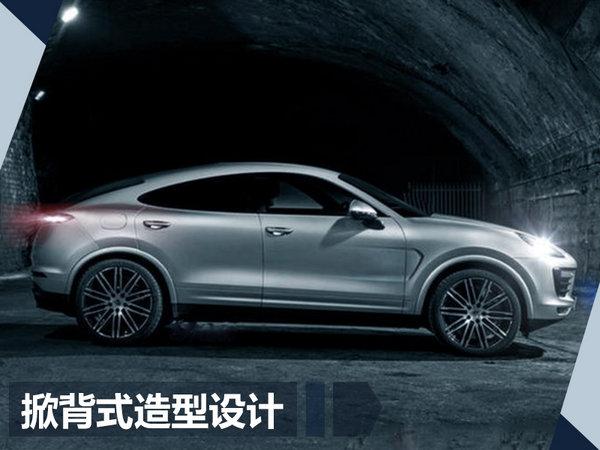 保时捷将在华推出新SUV 兼具跑车外形与性能-图3