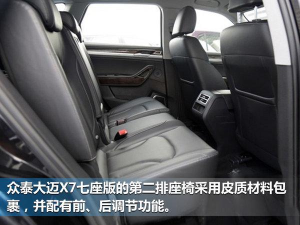 众泰中型SUV大迈X7增七座版 预计10.5万起售