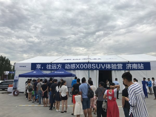 """""""动•感X008 SUV体验营""""引爆济南-图3"""