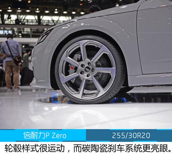 2016北京车展 全新奥迪TTRS静态实拍-图7
