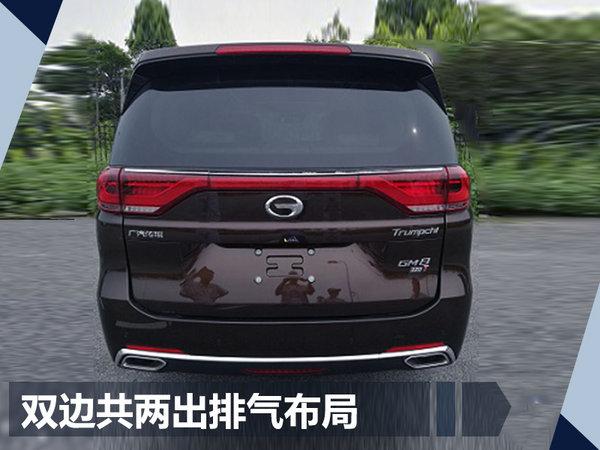 广汽传祺GM8量产版11月17日首发 竞争别克GL8-图4