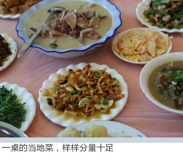 """昌河Q35&M70""""茶马古道行""""长篇游记(上)——多彩云南-图14"""