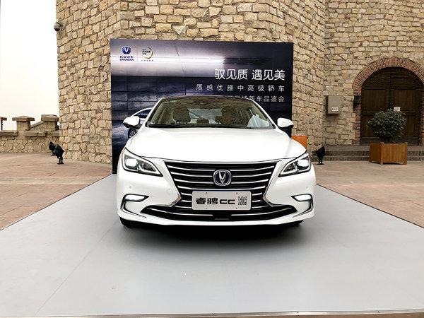 国产B级车新定义 长安睿骋CC西安抢先拍-图3