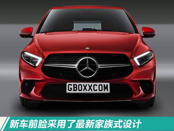 曝奔驰新一代R63 AMG效果图 换新家族脸/动力升级-图2