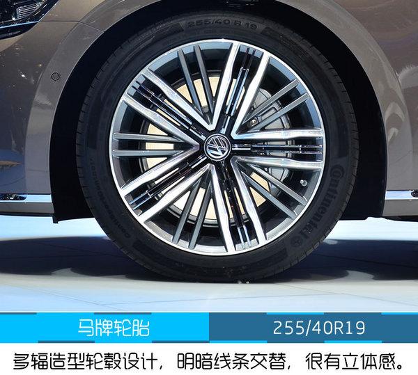 2016北京车展 上汽大众辉昂480TSI实拍-图9