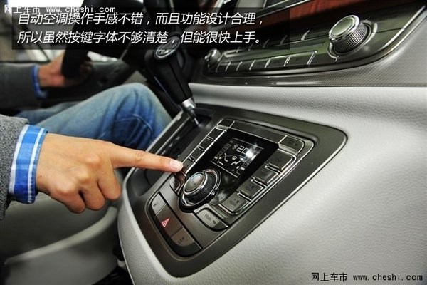 上汽大通G10商务车新选择 外观动感高清图片